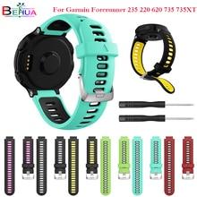 лучшая цена Replacement Silicone Watch Band Outdoor Sport Watchstrap for Garmin Forerunner 735XT/220/230/235/620/630 Smart Watch Bracelet