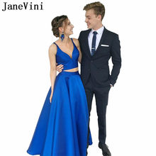 be650bd336 2 Piece Dresses Prom Promotion-Shop for Promotional 2 Piece Dresses ...