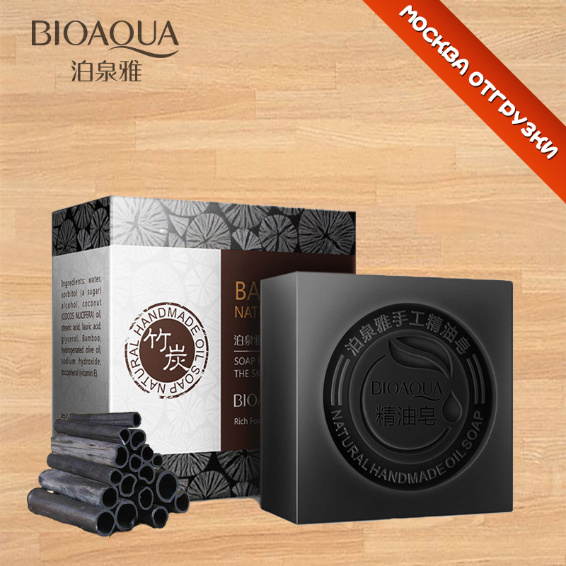 2pcs Bioaqua Bamboo Charcoal Deep Clean Oil Control Acne Acne Essential Oil Soap Hand Soap Cleanser Facial Cleanser Cleansing