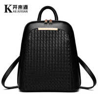SNBS 100% Genuine leather Women backpack 2018 New Tide female backpack spring summer students fashion casual Korean women bag