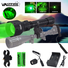 New upgrade T50 XM-L E2 Green led Weapon light 18650 Battery Aluminum Torch Lamp for High Quality Hunting
