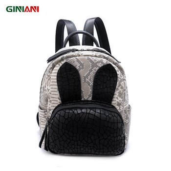 GINIANI Genuine Lether Female Cutie Rabbit Small Rucksack Girl White Serpentine Individual Little Backpack