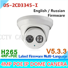 HIK 4MP DS-2CD3345-I V5.3.3 multi-idioma H.265 h265 IPC onvif POE IP domo Al Aire Libre cámara webcam web cam noche visión 3345