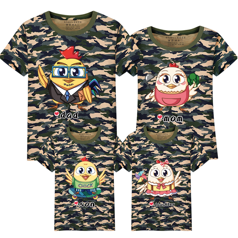 HTB1Rd21cBcHL1JjSZJiq6AKcpXaG - Family Matching Clothes Leisure New Summer Cotton T-shirts Boy for Father Mother Son Daughter Family Matching Outfits Look