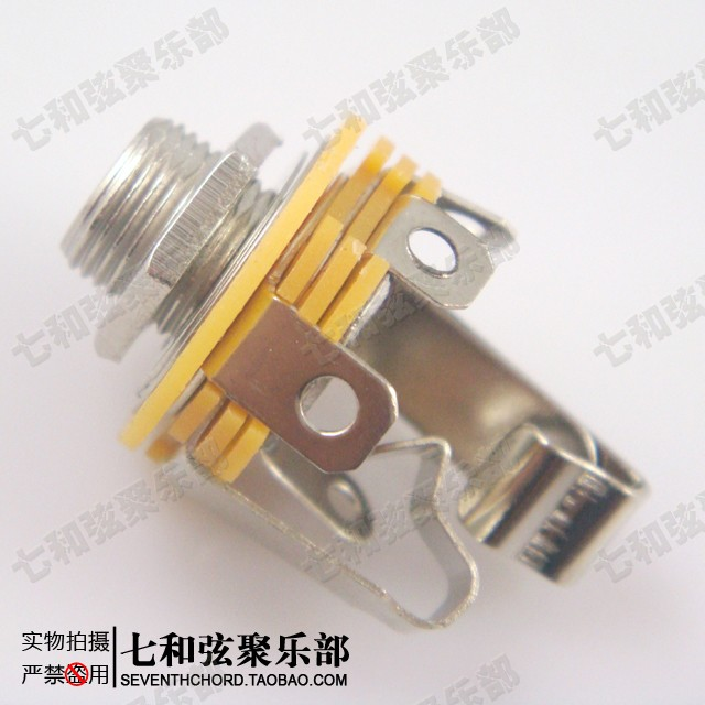 stereo input jack promotion shop for promotional stereo input jack 5 pcs 1 4 6 35mm stereo input jack plug socket for electric guitar bass guitar pickup output jack guitar parts shipping