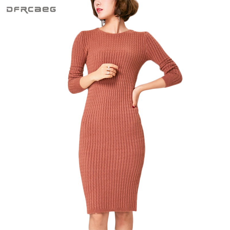 2018 Spring Casual Knitting Women Dress Solid High Waist Slim Sweater Dresses Package Hip Bodycon Vestidos Mujer Vintage Elastic