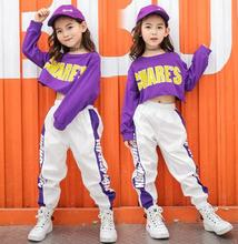 Kids Hip Hop Costumes for Girls Fashion Jazz Ballroom Dance Clothes Performance Dancewear Stage Dancing Costume Exhibition Suits boys modern jazz dancewear outfits kids hip hop party ballroom dance costumes sweatpants hoodie costumes tracksuit outfits