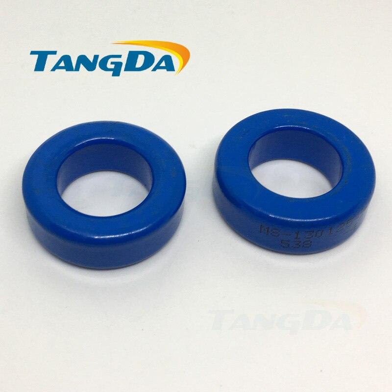Tangda sendust FeSiAl тороидальный ядер индуктивности MS-130125-2 33,0*19,9*10,7 мм 125u AL: 127nH/N2 намоточный фильтр трансформатора используется W.