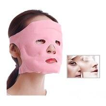 Турмалин Гель магнит маска для лица для похудения Красота массаж сжигание жира маска для лица худое лицо удалить мешочек лица Красота инструмент