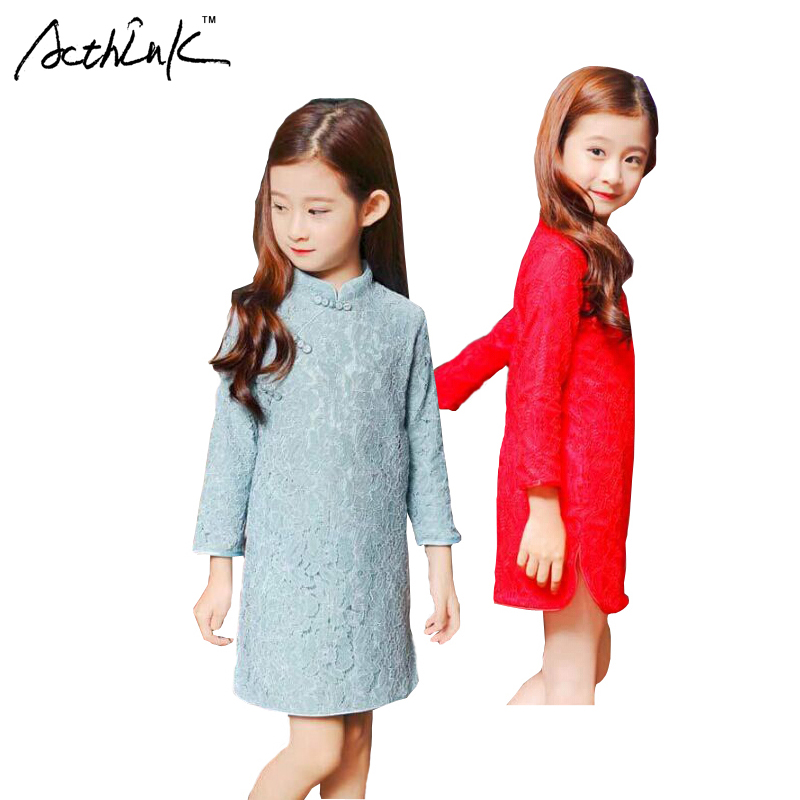 ActhInK New Design Summer Girls Chinese Style Embroidery Cheongsam Dress Brand Kids Performance Costume for Infant Girls , ZC005 100 super cute little embroidery chinese embroidery handmade art design book