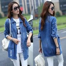 204ea697168 Bigsweety Basic Long Jeans Coats Women Slim Ripped Denim Jacket Femme  Elegant Vintage Frayed Jackets Outwear