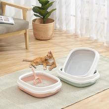 Yfashion Semi-closed Cat Litter Box Detachable Anti-splash Pet Toilet