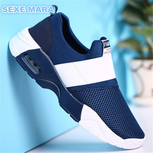 2017 NEW Size 35 – 44 Lovers Running shoes for men Sneakers Shoes Air cushion Outdoor Sports Shoes Brand Wedge Jogging Trainers