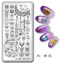 MiFanXi Nail Art Stamp Template Paper Cranes Nail Stamping Manicure Plate Stencil