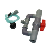 1 Set Venturi Fertilization System Agricultural Irrigation Equipment And Plant Orchard Crop Spraying Fertilizer Tube Connector