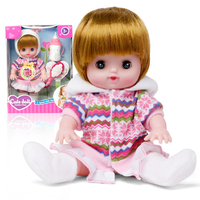 Reborn Toys Electric Sound Uttering Baby Doll Singing Songs Nursing Bottle Doll Education Funny accompany Toy Random delivery