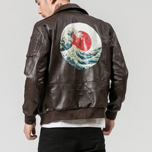 Mountainskin PU Bomber Leather Coat Winter Warm Thick Velvet Male Faux Motorcycle
