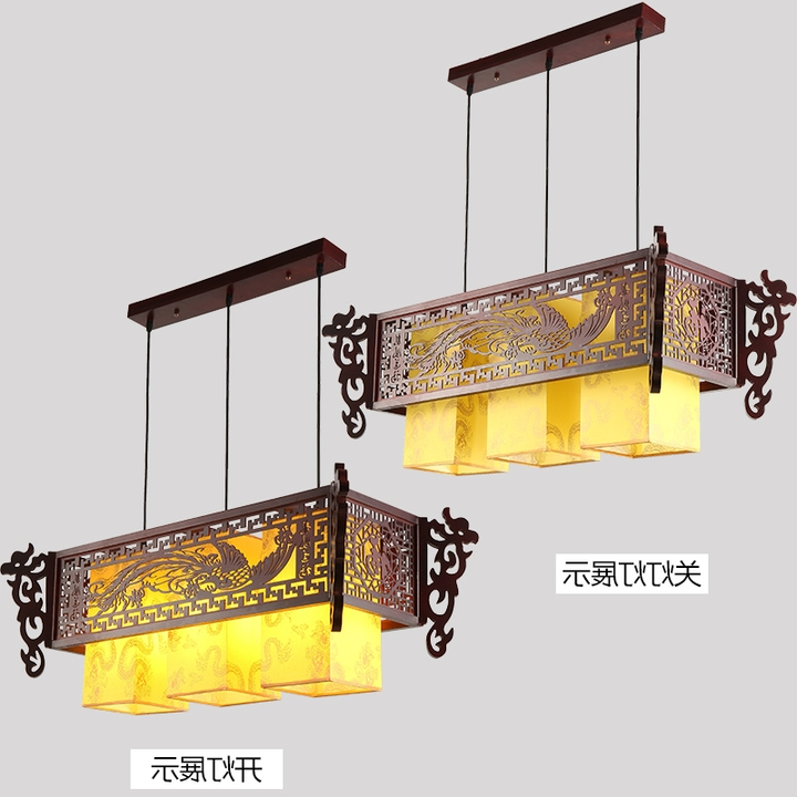 Chinese Style Wooden Antique Wooden Sheepskin Chandelier Lamp Three Classical Teahouse Atmosphere Restaurant Head Send ZS26