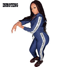 INMOTENG Letter Printed Cowboy Color Casual Jumpsuits Front Zipper Hooded Long Sleeve Romper Waist Bandage Casual Outfits(China)