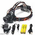 3800Lm CREE L2 U2 LED Zoom Zoomable Waterproof Headlamp Headlight Head lamp Light+18650 battery+EU/US/AU/UK Plug Car usb Charger