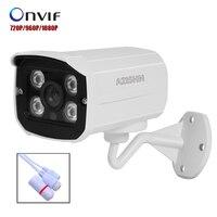 HOBOVISIN IP Camera 720P 960P 1080P 4pcs ARRAY LED P2P ONVIF Outdoor Metal Case IP66 Security