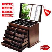 Houten handvat Met spiegel Hout Sieraden Doos Opslag Gift Display Box Sieraden Lagre Gift Box Verpakking kist gift boxes Bins