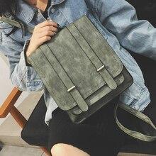 Корейский Весна Новый Винтаж рюкзак для отдыха в английском стиле Стиль мини-рюкзак модная одежда для девочек школьные мешок Популярные саквояж