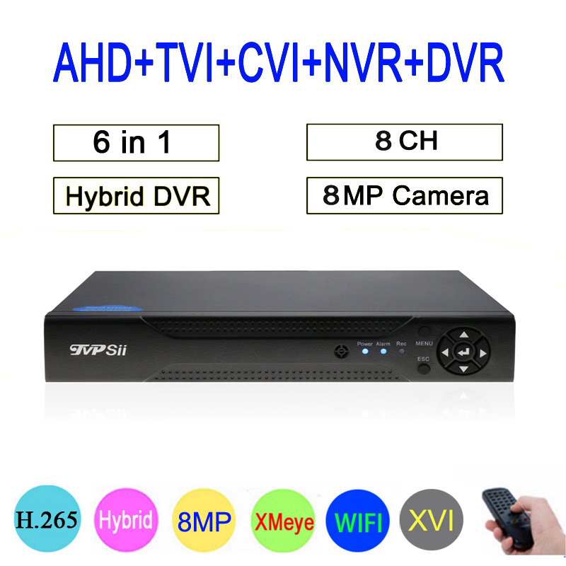 8mp/5mp/4mp/3mp/2mp/1mp CCTV Camera Hi3531D 8CH 8 Channel 8MP 4K H.265 Hybrid Coaxial 6 in 1 TVI CVI NVR AHD DVR Free shipping