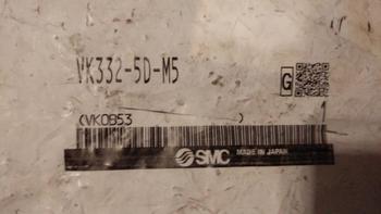 // VK332-5D-M5 SMC new original authentic three-way solenoid valve