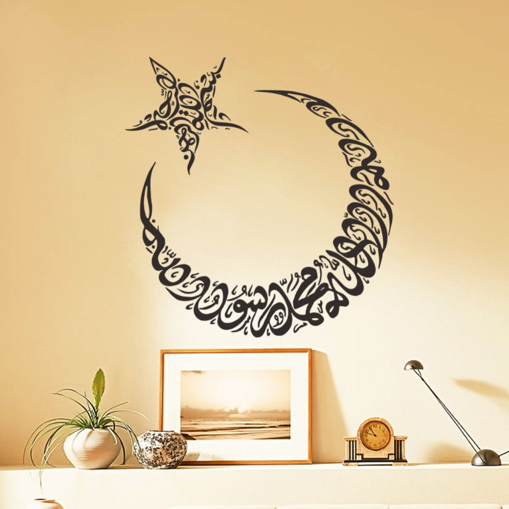 506& moon star islamic wall stickers quotes muslim arabic home ...