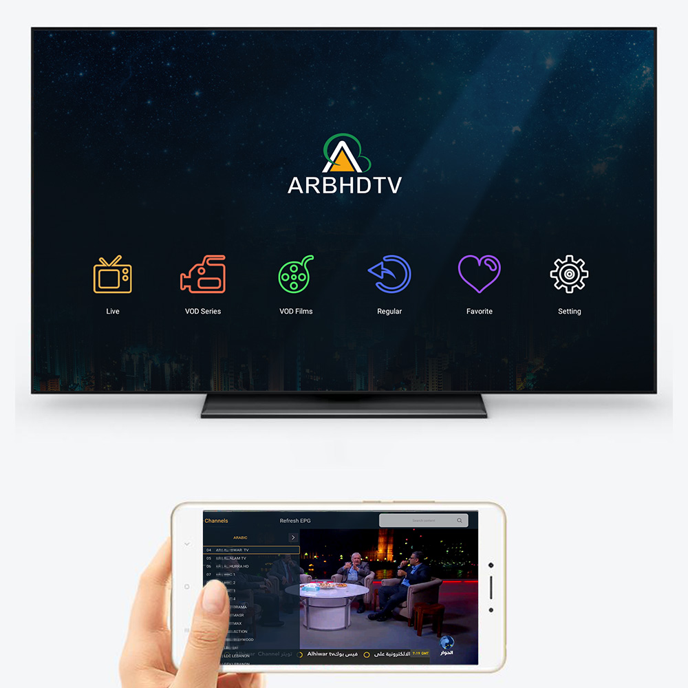 Image 5 - IPTV France IPTV Subscription French Arabic Belgium IP TV Code Tunisia Turkey Morocco Dutch IPTV for Android Free Test IP TV-in Set-top Boxes from Consumer Electronics