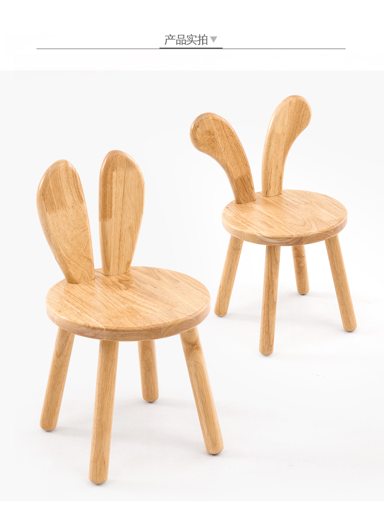 Boys Chair Us 35 14 5 Off Solid Wood Small Bench Wooden Stool Children Study Chair Baby Girl Dining Chair 28 28 49cm Kids Boys Rabbit Ears Stool C139 In