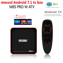 mecool Android 7.1 tv box Amlogic S905 Quad Core 2G 16G 2.4G/5G Wifi HD 4K H.265 media player M8S PRO W+1 year iptv subscription m9 plus amlogic s905 android5 1 4k smart tv box