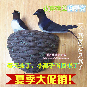2PCSimulation Young Bird Swallow And Pit The Bird's Nest Kindergarten Home Furnishing A Set 2 Swallow Singleton The Bird's Nest image