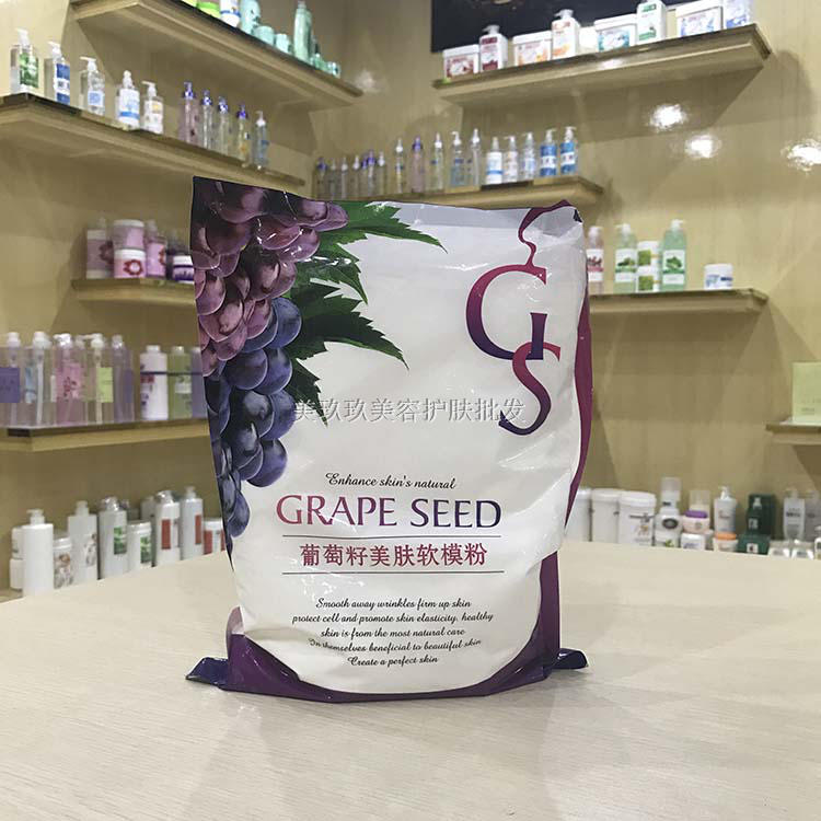 800g Moisturizing Anti-Aging Grape Seed Mask Powder For Face Neck Hand Beauty Salon SPA Products