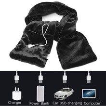 Электрический Подогрев Женская шаль-шарф согревающий шею Портативный usb зарядка мягкий внутренний 669
