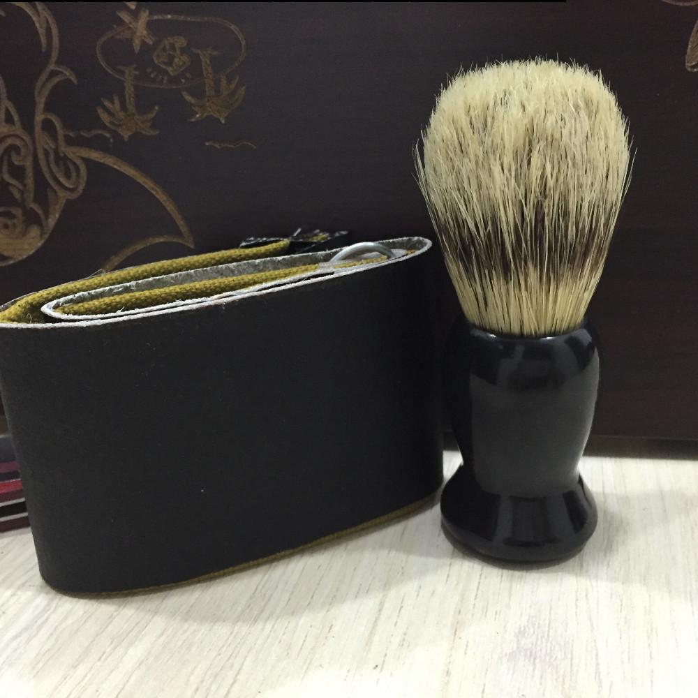 Straight Razor PVC Box CN0115_7