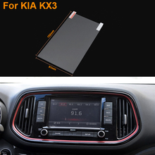 Car Styling 7 Inch GPS Navigation Screen Steel Protective Film For Kia KX3 Control of LCD Screen Car Sticker