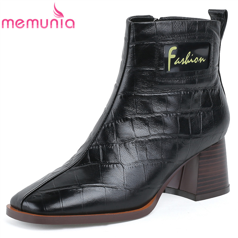 MEMUNIA 2020 New genuine leather ankle boots zip square toe high heels office lady shoes autumn winter boots dress shoes