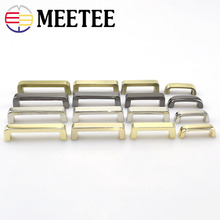 4pcs Meetee Metal Bag Bridge with Screw Connector Buckle for Purse Bags Handbag Parts Hardware Accessories Leather Crafts H5-2