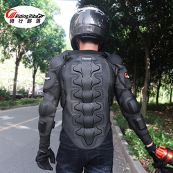 Motorcycle Jacket Armor Protection Motocross Clothing Protector Motorbike Moto Motor Bike Spine Chest Protector Gear PH-13