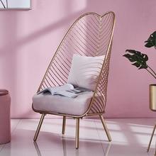 Новинка, металлический стальной стул для отдыха, стул из железной проволоки, полый обеденный кофейный металлический барный стул, мебель для гостиной, 3 цвета