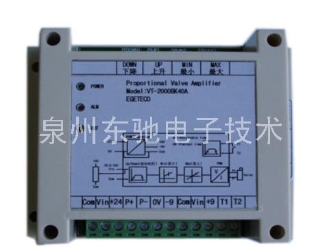 VT2000BK40A Elektro-hidrolik Oransal Kontrol A7V-A11V ile PompaVT2000BK40A Elektro-hidrolik Oransal Kontrol A7V-A11V ile Pompa