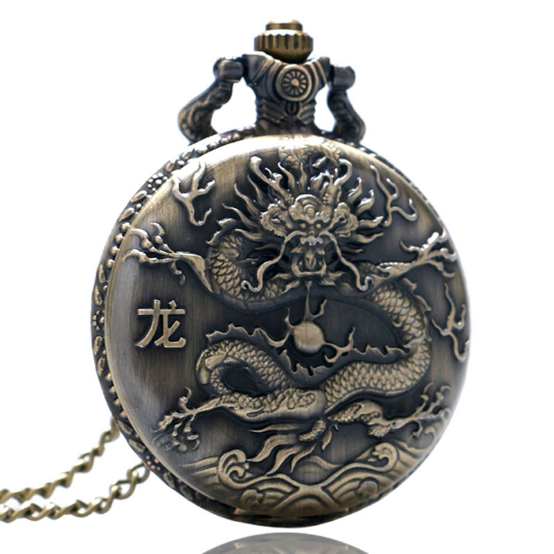 YISUYA 3D Chinese Dragon Bronze Quartz Pocket Watch Necklace Pendant Clock Antique Style Steampunk