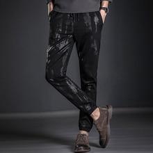 VANCHYCE 2017 New Autumn Brand Fashion Men's Long Trousers Casual Pants Men Clothing Straight Males  Men's Pants YS909