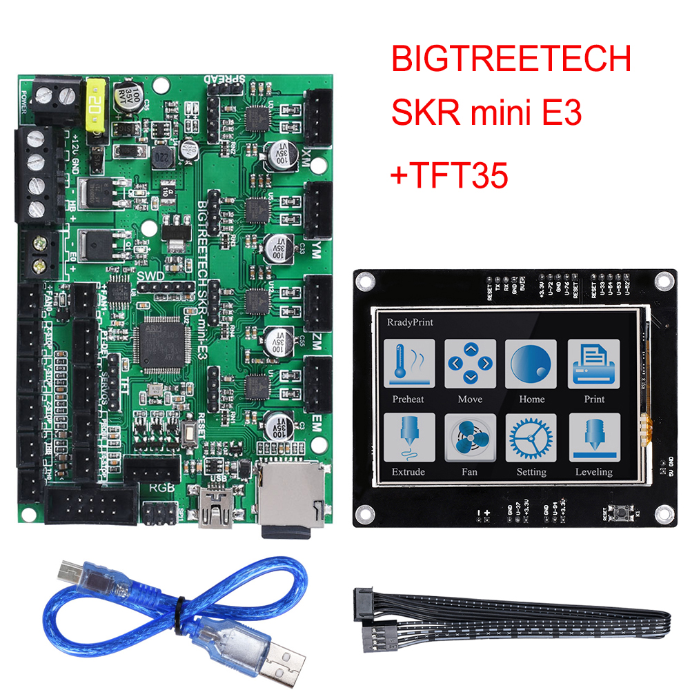 BIQU BIGTREETECH SKR E3 DIP V1 0 32 Bit Control Board With