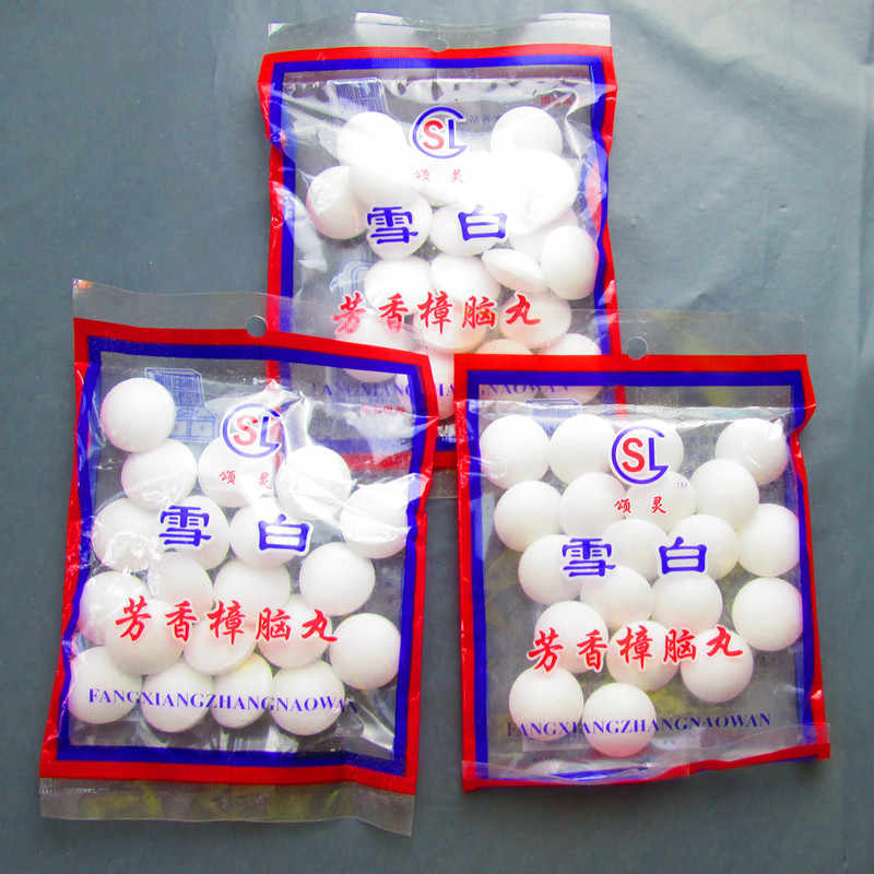 120pcs=20pcs*6packs Family use Camphor ball camphor ball white mothballs  moth ball Insect-resistant eat by moth Pest control