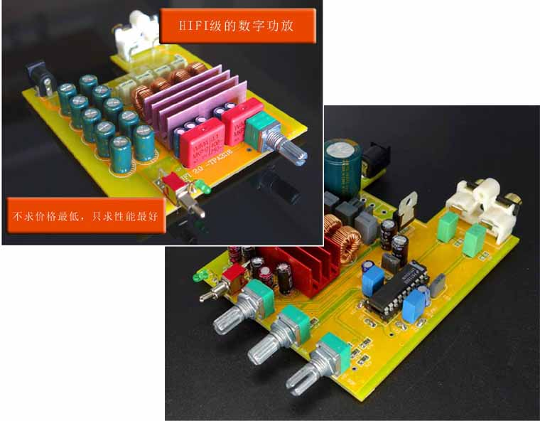 2 TPA3116 class HIFI digital power amplifier board ultra peer Suite + finished plate also buy TDA2030?