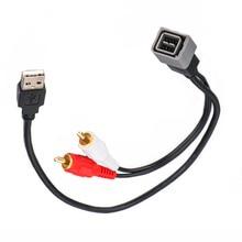Lonleap новый автомобиль Радио USB Порты и разъёмы Вход адаптер удержания кабель для Nissan Аудиомагнитолы автомобильные Замена