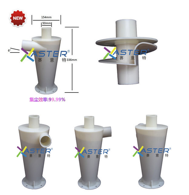 Cyclone powder dust collector high performance filter for vacuums high quality cyclone filter dust collector wood working for vacuums dust extractor separator cnc machine construction